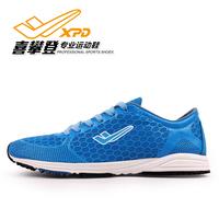 喜攀登跑步鞋2015新款超轻运动鞋透气网面慢跑鞋旅游马拉松跑步鞋