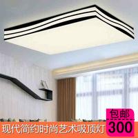 长方形LED吸顶灯节能客厅灯现代时尚简约卧室灯饰创意波浪灯具
