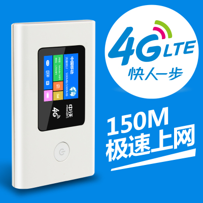 In 4G wireless router line card Waugh five die six triple play mode 3G router mifi mini portable wifi