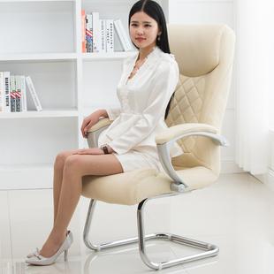 莱克帝家 弓形电脑椅老板椅真皮 办公椅子 书桌椅座椅凳子家用特