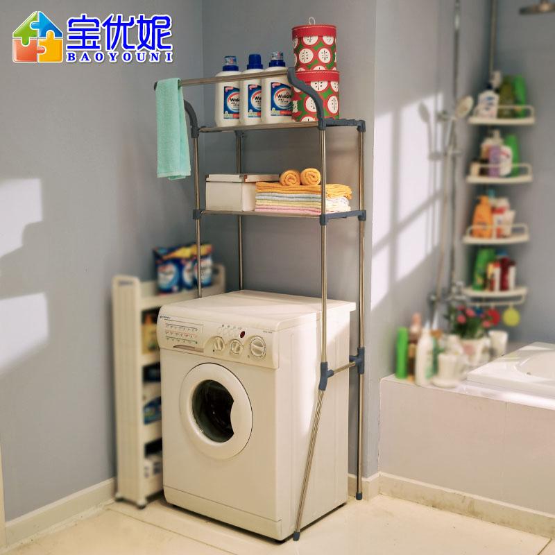 Стенд для стиральных машин своими руками.