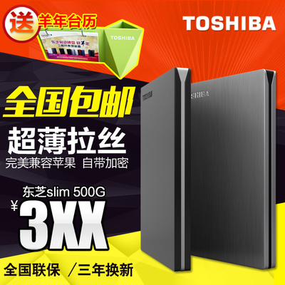 Send calendar Toshiba mobile hard metal SLIM usb3.0 500gb slim 500g special offer free shipping