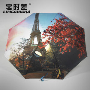 Automatic folding umbrella umbrella umbrella creative painting black glue sun umbrella super sunscreen UV umbrella