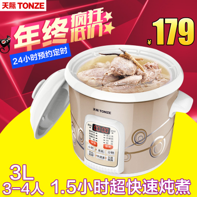 Tonze / Skyline DGD30-30CWD electric cooker porridge pot porcelain soup pot automatic timer reservation