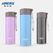 哈尔斯真空不锈钢带提绳保温杯创意便携女士提手茶杯大容量