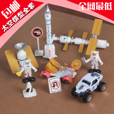 Free shipping shuttle space satellites Temple alloy model car kit rocket fuel children's toys