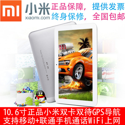 Free shipping authentic 10.6 inch tablet eight-core dual card dual standby phone 3g call HD GPS navigation