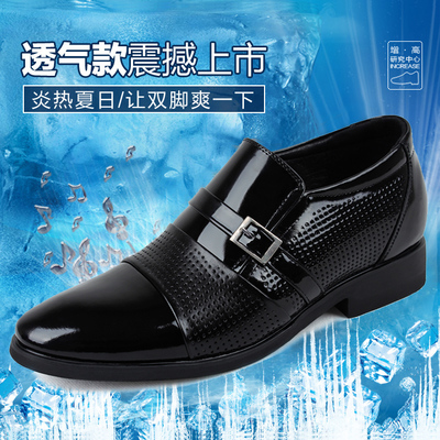 Men invisible elevator shoes leather interior PLUSDE summer business dress shoes first layer of leather sets foot male sandals