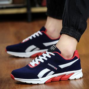韩版秋季新款男士运动鞋青春潮流男鞋跑步鞋个性阿甘鞋街头休闲鞋