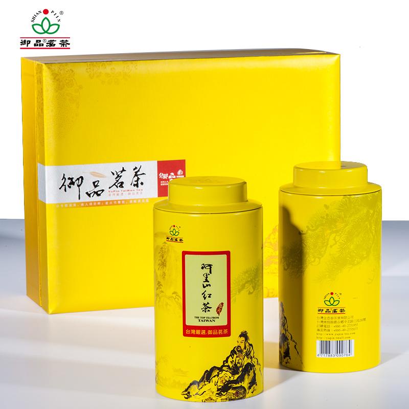 [中秋送礼]原装台湾高山茶阿里山红茶红乌龙茶最新工艺茶叶蔗蜜香