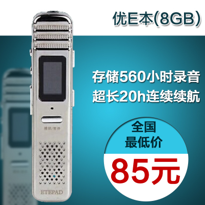 E The new superior professional digital voice recorder HD telephoto Micro USB with display loud mp3 recorder