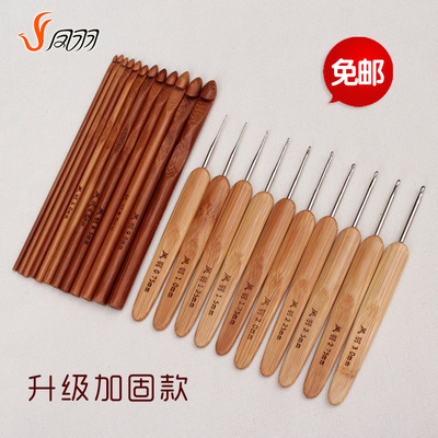 Feng Yu genuine carbide tools Crochet Kit Crochet crochet round carbonized bamboo handle shipping