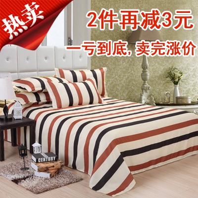 Sheets single single double student stripes Winter Quarters 1.8 Mitt price new printing sanding Bedding