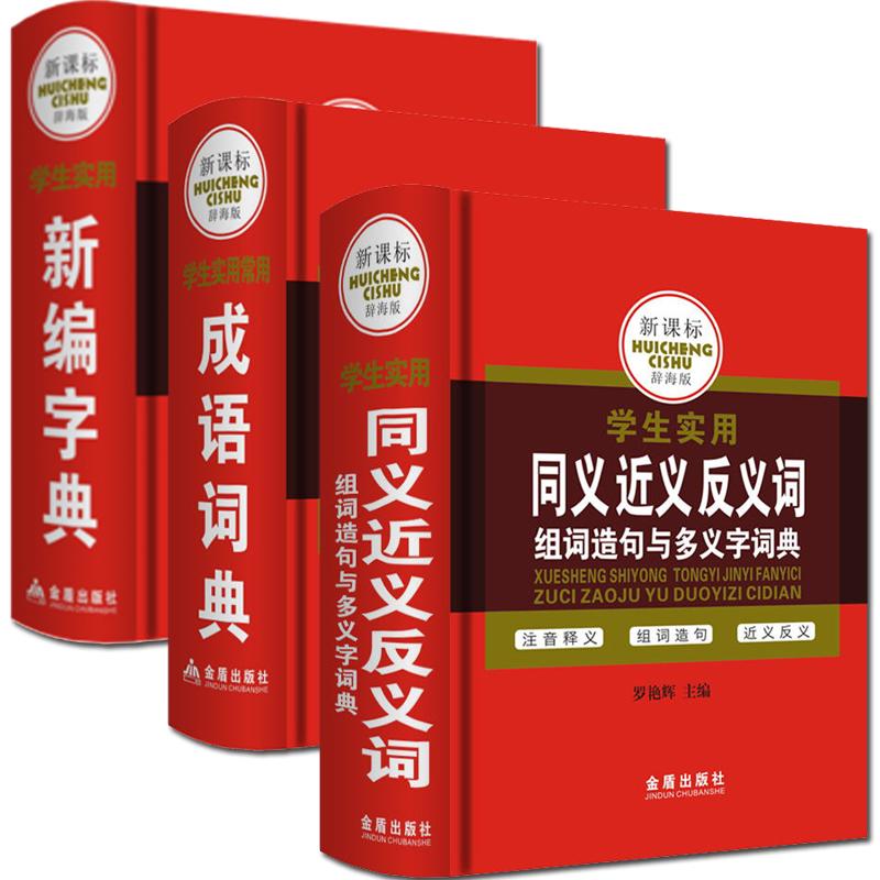 【8.31白菜价】福利,淘宝天猫白菜价商品汇总