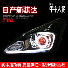 New nissan versa modified Q5 double optical lens headlight assembly line day LED lamp xenon lamp angel eyes tears that filled her eyes