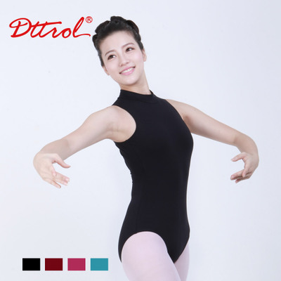 2014 new adult female ballet dress with high collar cotton Lycra halter jumpsuit ballet skirt guaranteed 100% authentic