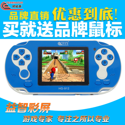 Terminator HG912 children's intelligence puzzle gaming handheld large screen color TV output rechargeable handheld machine