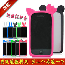 Gionee q1 following silicone gionee q1 mobile phone sets of soft gionee q1 border bumpers cartoon 4.5 inches