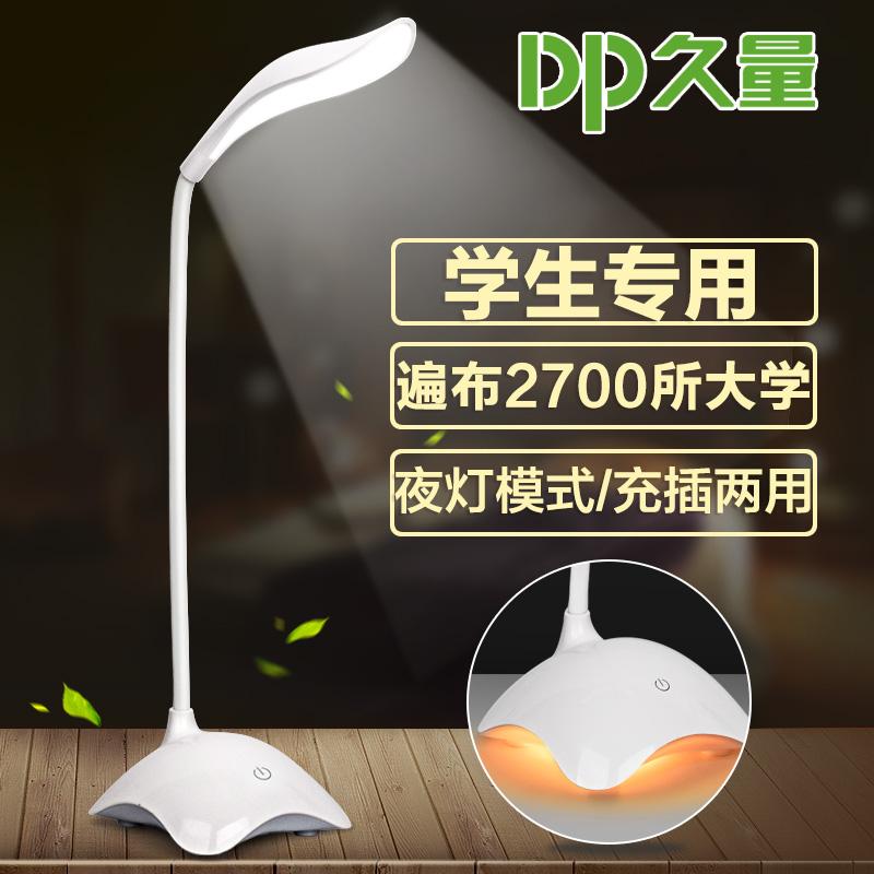 【11.21白菜价】福利,淘宝天猫白菜价商品汇总