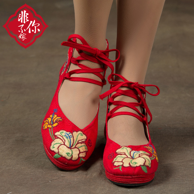 You do not marry non-bride wedding dress with red shoes, wedding toast clothing ethnic retro shoes