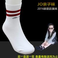 界傲钛空袜6双礼盒装男女纯棉中筒袜儿童运动四季新款防臭亲子袜