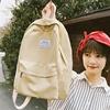 少女心森系书包女大容量日系背包小清新纯色双肩包大学生书包