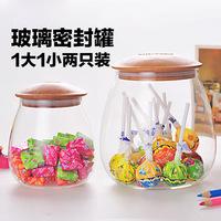 奶粉咖啡粉密封罐玻璃瓶子大号储物罐容器储存罐子饼干茶叶罐无铅