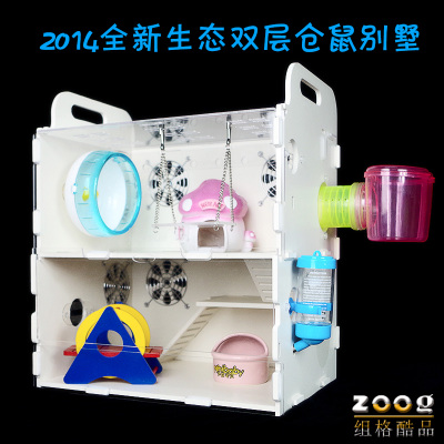 ZOOG hamster cage ecology double transparent acrylic plate minimalist villa house hamster nest box supplies free shipping