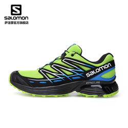 【2015秋冬新款】Salomon萨洛蒙男款户外越野跑鞋 WINGS FLYTE
