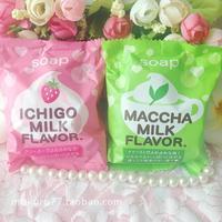 日本Pelican保湿补水嫩肤牛奶香皂/沐浴皂/洁面皂  只有草莓 80g
