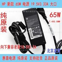 原装HP 2740P 2540P 2730P 2530P 2710P电源适配器 充电器电源线