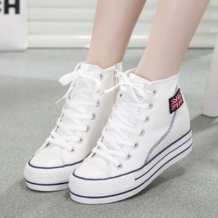 2014秋季 潮白色高帮内增高帆布鞋女厚底运动学生鞋