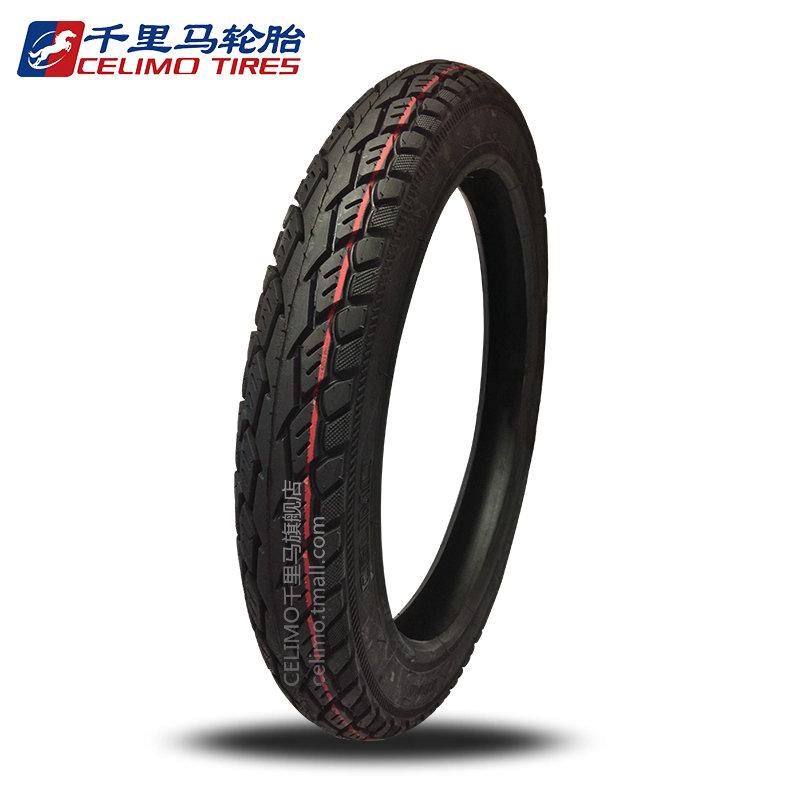 加厚耐磨12/14/16/18/*2.125 3.0 2.5电动车/独轮车轮胎内外胎