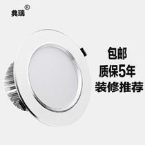 【天天特价】LED筒灯7.5cm开孔8公分3W5W12w2.5寸3寸5寸防雾洞灯