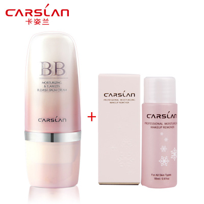 Energizing the blue card position counter genuine flawless Hydra Whitening BB Cream Concealer nude makeup makeup Q10 new package version