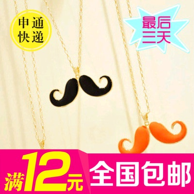 4045 will act the role ofing is tasted Drip more color sweater chain tide female avanty beard long necklace