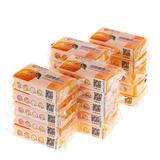 橙香洗衣皂122g*20块