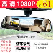 高清1080P后视镜单镜头迷你车载夜视一体机汽车行车记录仪双镜头
