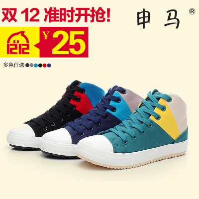 Shen Ma winter high-top canvas shoes women shoes student shoes Korean tidal college pure color with casual flat shoes