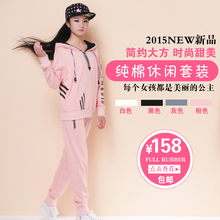 11 year old girl is natural spring of 2015 the new children's long suit 12 to 15 years old adolescents 13 female sport suit