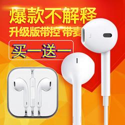 梓晨 Q1苹果耳机入耳式带麦重低音电脑耳塞小米oppo线控手机通用