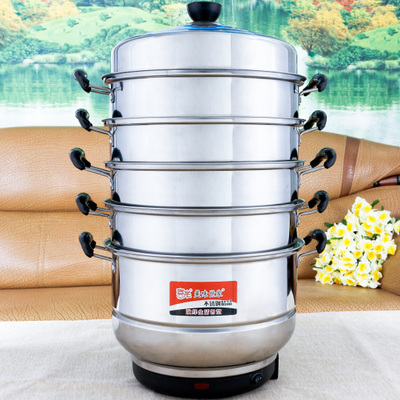 Special stainless steel steamer cooking multifunction large capacity electric steamer pot cooking pot saving shipping