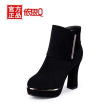 预售依思q2015新款秋冬短靴女磨砂防水台高跟马蹄跟女鞋15183302图片