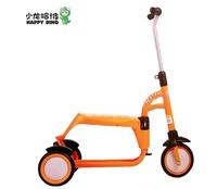 好孩子小龙哈彼新款儿童滑板车骑行车太子车大车轮避震lsc210