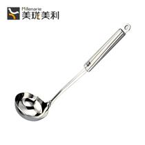 美珑美利 交响乐大汤勺 长柄勺子 304不锈钢厨房餐饮用品厨具勺铲