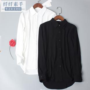 2019春秋雪纺长袖衬衫显瘦纯色打底白衬衫上衣大码女