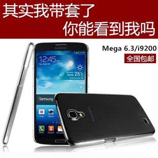三星i9200手机保护套gt-i9208超薄透明硬壳p729水晶壳 外壳