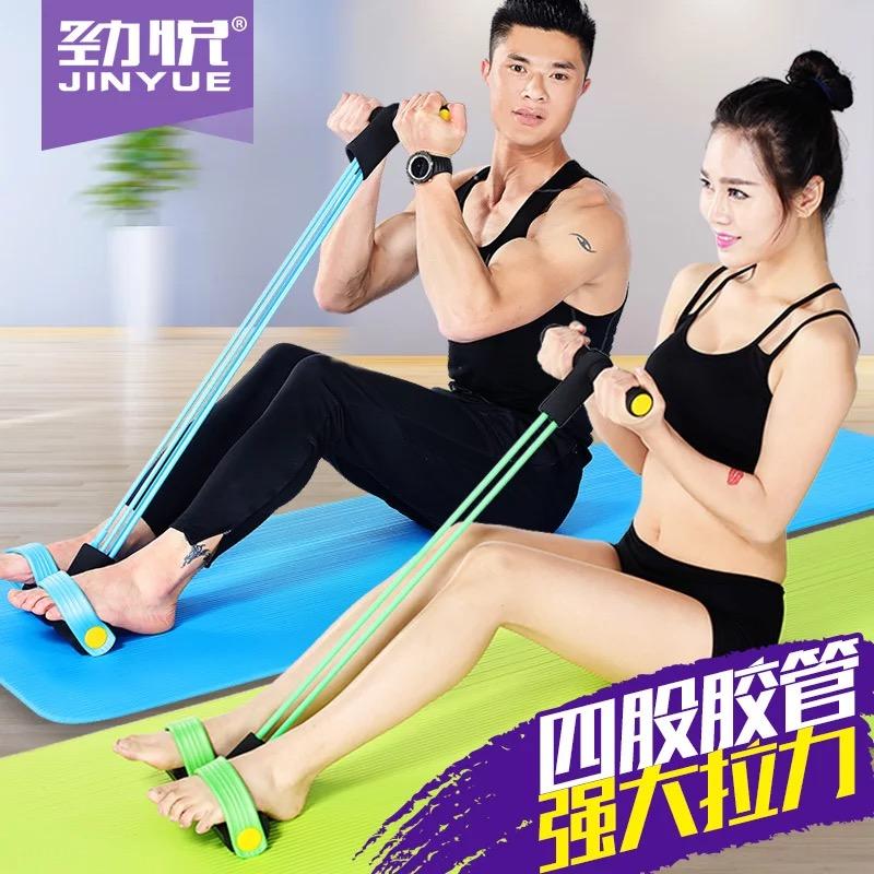 劲悦仰卧起坐健身器材家用运动减肥减肚子瘦腰拉力器脚蹬拉力绳
