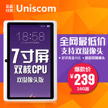 Uniscom/purple light electronic MZ82S 16 gb WIFI dual cameras Hd smart tablets