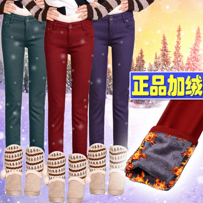 Fall and winter clothes new Korean version of stretch jeans plus thick velvet pencil pants ladies warm significantly thin feet long pants